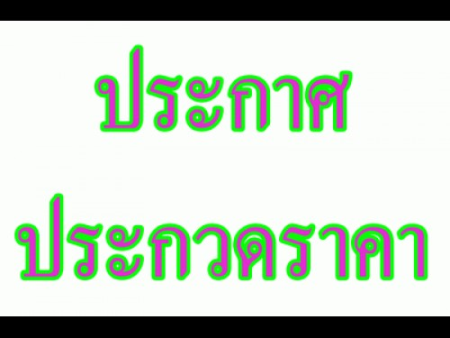 2013-07-25-8957693