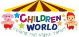 Logo_Children_World_resize_resize_resize_resize