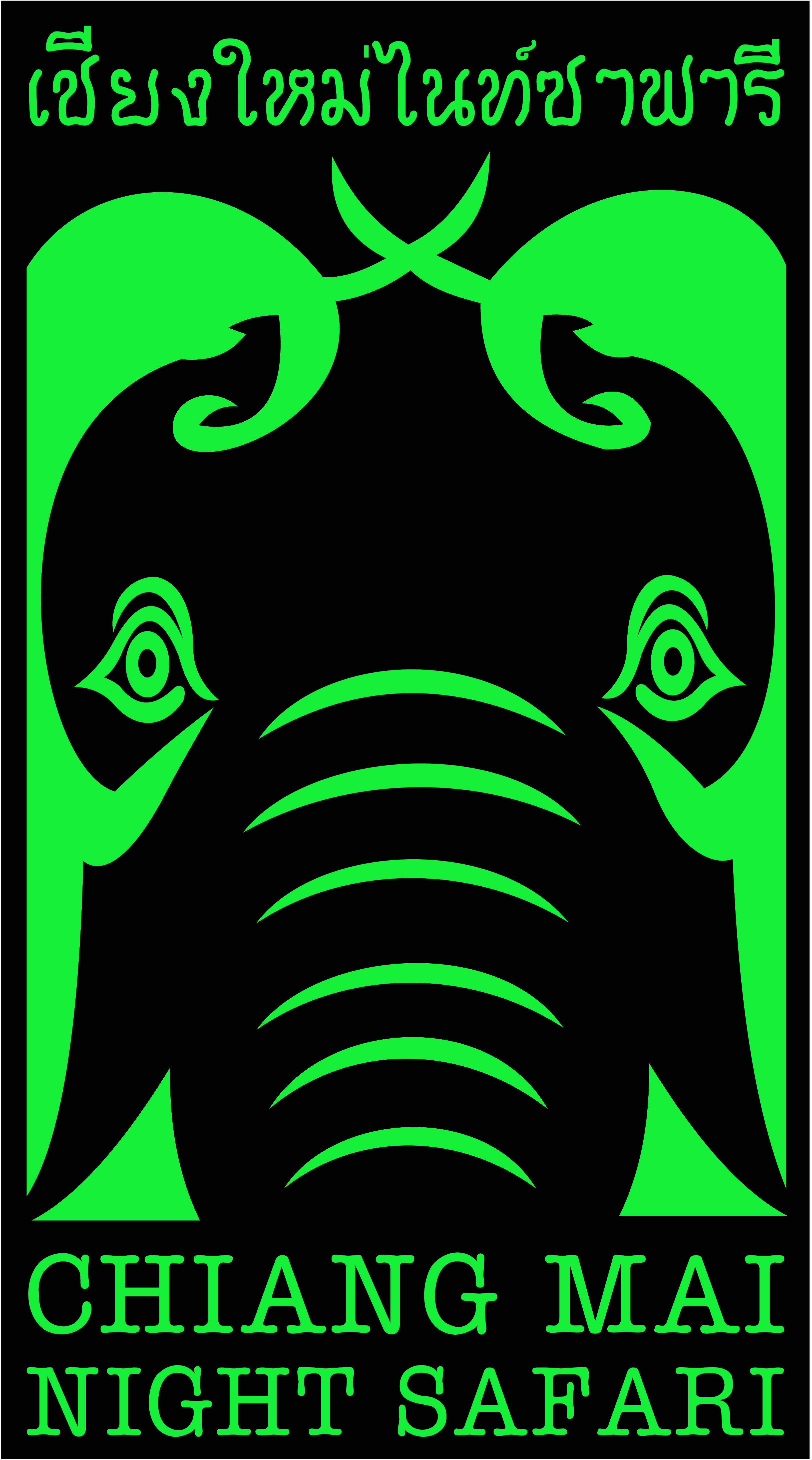 Logo_chiang Mai Night Safari