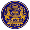 Seal_Prime_Minister_of_Thailand_resize