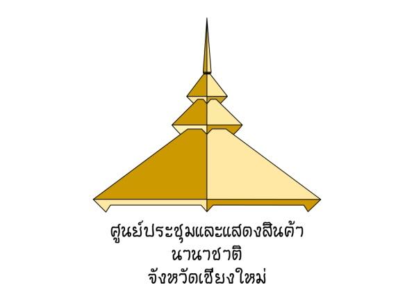 ตราสัญลักษณ์ ของศูนย์ประชุมและแสดงสินค้าฯ