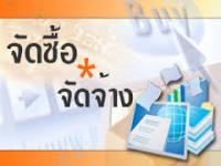 news_1389080541