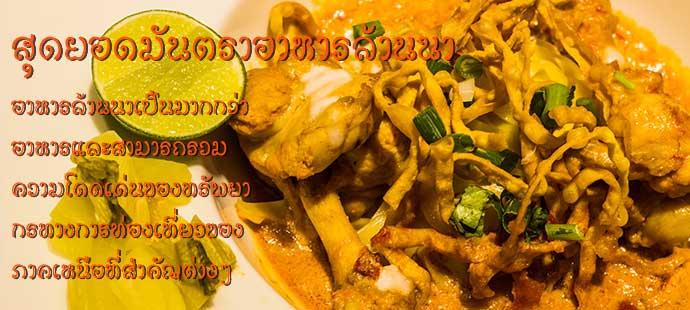 thumb_food