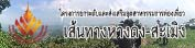 logo_samang-01